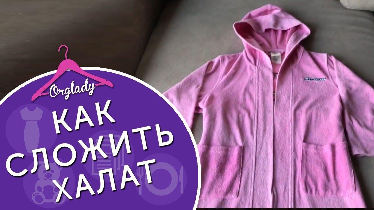 Avon/Эйвон-36. Штатив-монопод для селфи и полотенце/халат для бани .