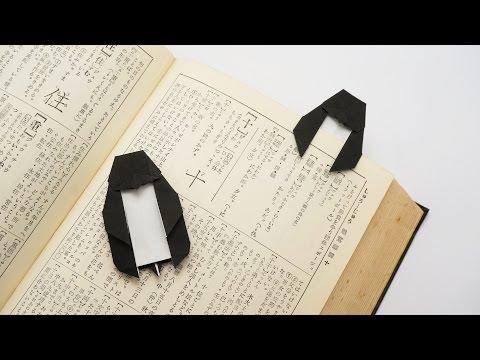 Origami Penguin Bookmark-Jo Nakashima