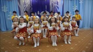 ГБОУ Школа №2089, Дошкольное отделение №4