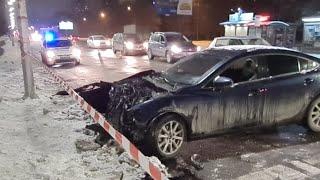 Видео стрим с места аварии  Лобовое ДТП авария