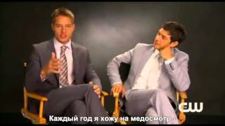 Video Emily Owens, M.D. - Justin Hartley and Michael Rady Interview (русские субтитры) download MP3, 3GP, MP4, WEBM, AVI, FLV Juni 2018