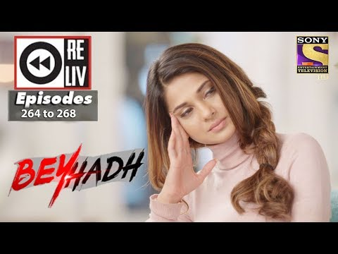 Thumbnail: Weekly Reliv | Beyhadh | 16th Oct to 20th Oct 2017 | Episode 264 to 268