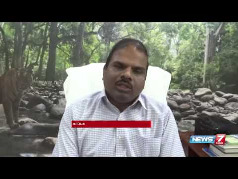 Tiger population increases to 80 in Sathyamangalam forest | News7 Tamil