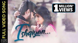 Ishqiyan | Full Song | Odia Music Album | Saanu | Ankita Mishra | Satyajeet | Saroj