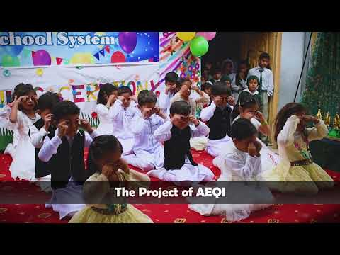 hamad stage performance school function by the white dove school system bilalabad talagang