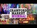 Crawford Market-budget shopping | Wholesale Market in Mumbai | Shopping Haul