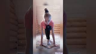 """Партерная гимнастика Образцовый театр танца""""Экспромт"""""""