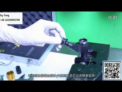 How to Repair Denso Common Rail Diesel Injectors