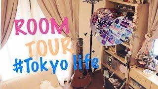 KAWAII ROOM TOUR 2016 l  #tokyo life