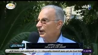 الماتش - الماتش - أراء المحللين والنقاد في اختيارات حسام البدري لقائمة منتخب مصر