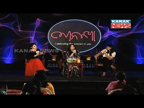 Ananya-2017: Popcorn With Diksha, Sulagna & Gungun