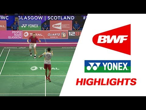 TOTAL BWF World Championships 2017 | Badminton Day 7 F – Highlights