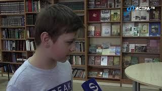 """Чудеса и приключения"" в Истре(, 2019-02-21T15:04:35.000Z)"