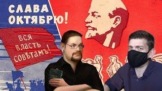 "Ежи Сармат критикует stalkash ""СЛАВА ОКТЯБРЮ"""