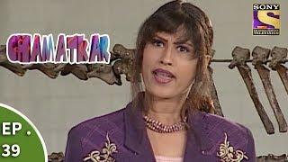 Chamatkar - Episode 39 - Prem's Super Powers Upgraded