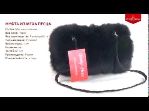 Модные зимние сапоги на каблуке 4418из YouTube · С высокой четкостью · Длительность: 1 мин3 с  · Просмотров: 785 · отправлено: 20.10.2013 · кем отправлено: goodwayua
