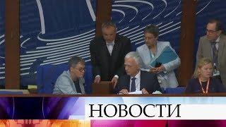 Вячеслав Володин вновь подчеркнул, что Россия вернется в ПАСЕ только с полномочиями в полном объеме.