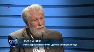 Русский космос 39. Найти жизнь на Ганимеде