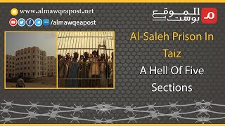 Al Saleh Prison in Taiz a Hell of Five Sections