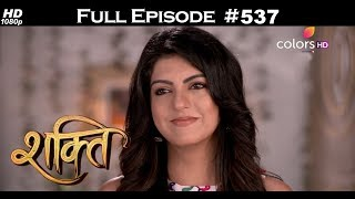 Shakti - 15th June 2018 - शक्ति - Full Episode