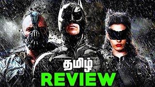 Batman The Dark Knight Rises REVIEW and Easter Eggs (தமிழ்)