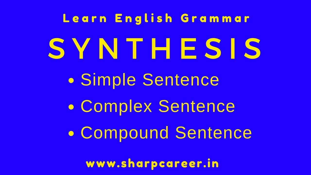 learn english grammar synthesis वह म स क र त ह ए