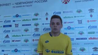 Антон Плюснин