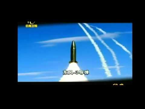 DF-26C IRBM: China Has Produced a 'Guam Killer'