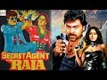 Secret Agent Raja (1989) | Bollywood Spy Movie |  Chiranjeevi, Raza Murad, Raghuvaran