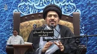 السيد منير الخباز - المسار التاريخي لفكرة حقوق الإنسان