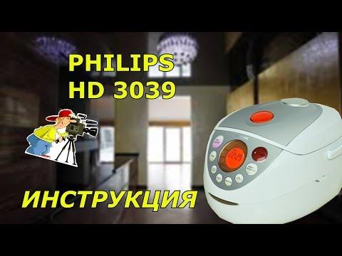 Плов в мультиварке рецепты с фото филипс 3039
