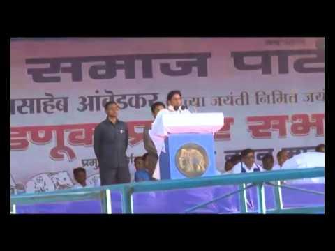 Bahujan Samaj Party Election Campaign for General Election 2014 Mumbai