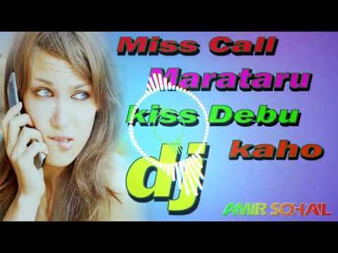 Miss Call Mara Taru Kiss Debu Kaho   Bhojpuri Dj Song   Hard Bass Mix