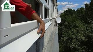 Остекление балкона Киев ул. Зодчих - © 4 Этаж Балкон под ключ (Бр. 13). Остекление балкона в Киеве.