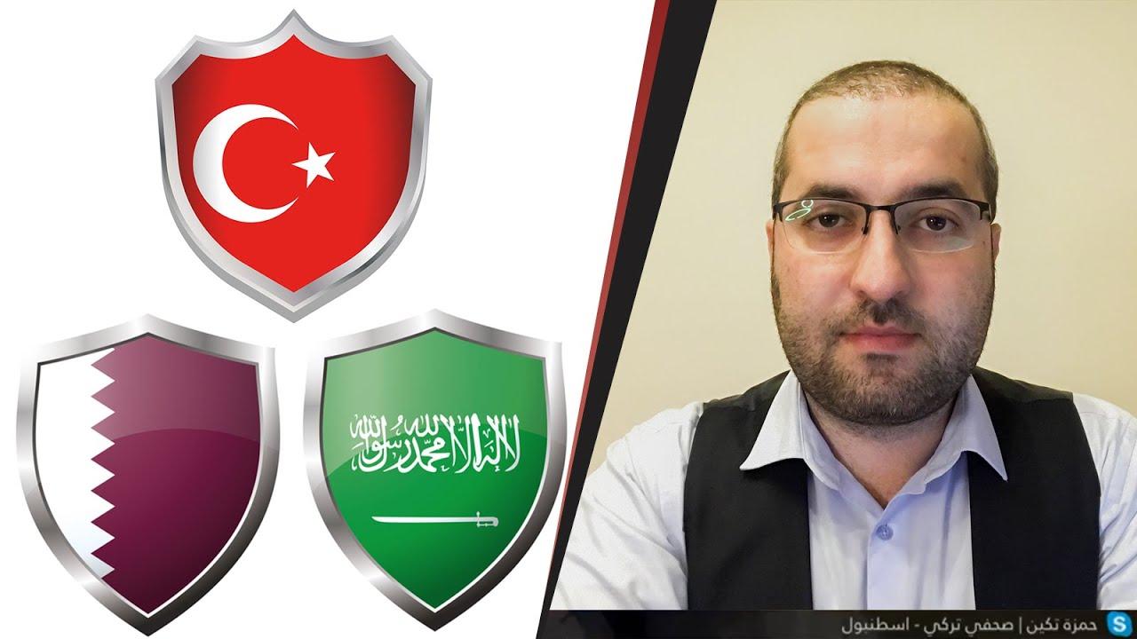 مخاطر تراجع العلاقة بين تركيا وقطر لصالح السعودية!.. ودور تركيا في اليمن