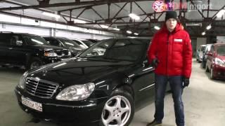 Характеристики и стоимость Mercedes Benz S-Class 2004 год (цены на машины в Новосибирске)