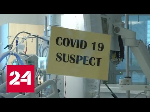 Европа на пике эпидемии: дезсредства из спиртного и охрана продуктовых магазинов - Россия 24