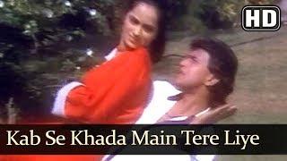 Kab Se Khada Main Tere Liye HD Ghar Ek Mandir Song Mithun Chakraborty Ranjeeta Romantic