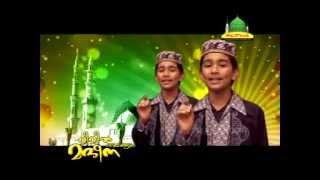 Ya Rasoolallah..Ya Habeeballah_MEEMIL thudangum MADEENA _Master Arshaq Panoor..DAT