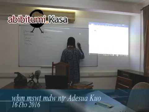 wHm mswt Mdw Ntr Adesua Kuo 1