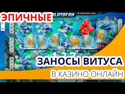 Игровые автоматы онлайн ешки