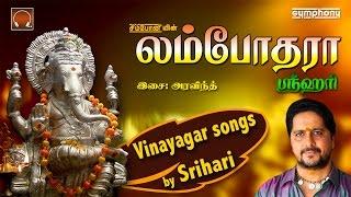 Lambodhara | Srihari | Vinayagar devotional