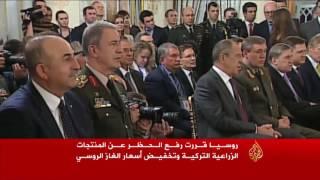 بوتين في إسطنبول لأول مرة منذ أزمة الطائرة الروسية