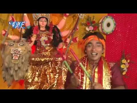 माँ का नाम जपना - DJ Bhakti Song | Good Morning Maiya Ji Ke | Abhay Lal Yadav | 2014 Bhakti Song