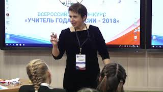 Классный час учителя Марины Гончаровой