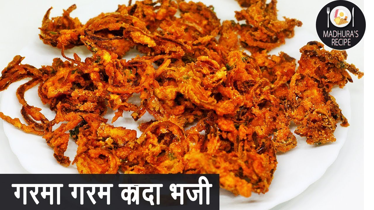 Khekada Bhaji - Madhurasrecipe com