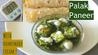 Palak Paneer  Spinach and Cottage cheese recipe  iron and protein rich  पलक पनर  how to make