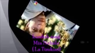 أغنية مترجمة للعربية