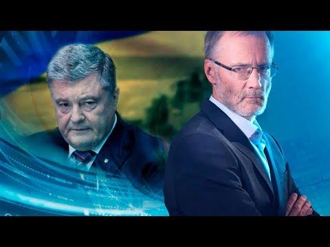Сергей Михеев: Порошенко бьётся в русофобской истерии