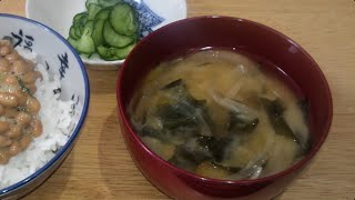 "Miso Soup Recipe ""onion"" - Quick And Easy 